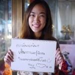 Noey [Thailand]