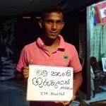 Shakthi [Sri Lanka]