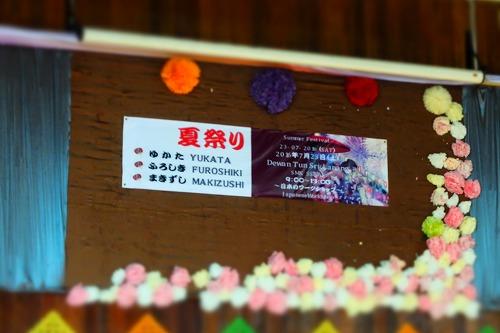 夏祭り_8747