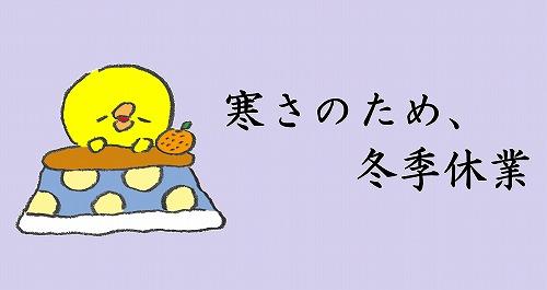 kyugyo